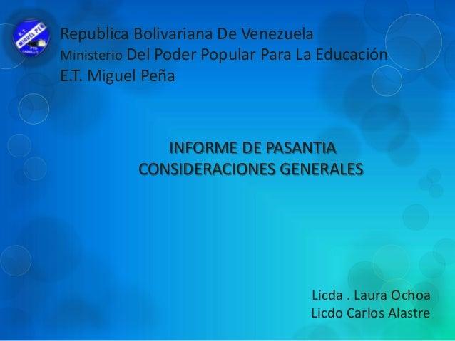 Presentacion del informe de pasantia (2)