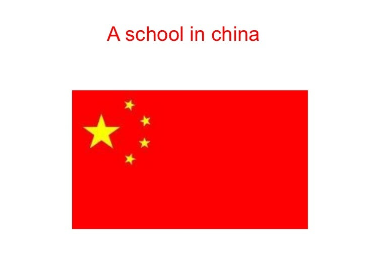 A school in china