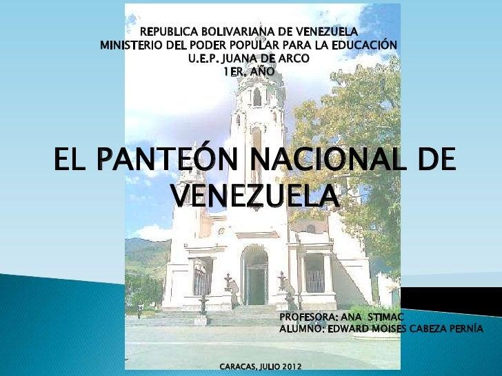 REPUBLICA BOLIVARIANA DE VENEZUELA  MINISTERIO DEL PODER POPULAR PARA LA EDUCACIÓN                 U.E.P. JUANA DE ARCO   ...