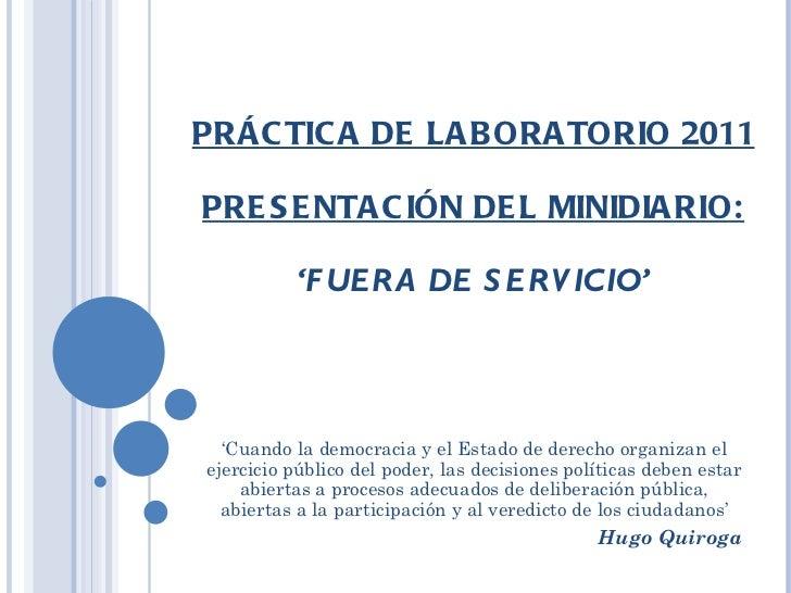 Presentacion servicios publicos ii
