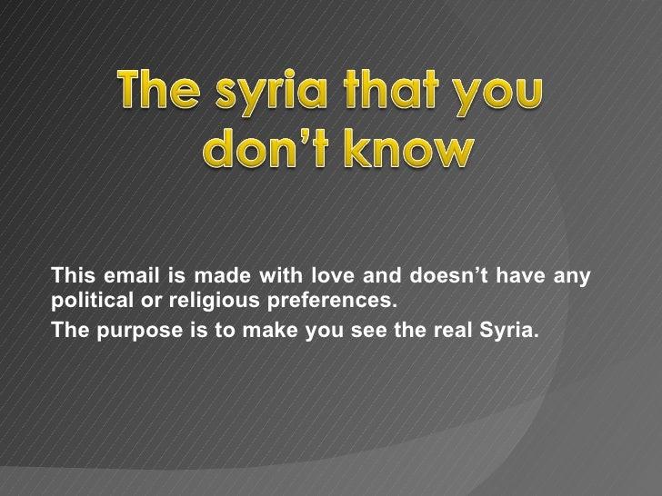 Αφήστε την Συρία δεν έχει πετρέλαια