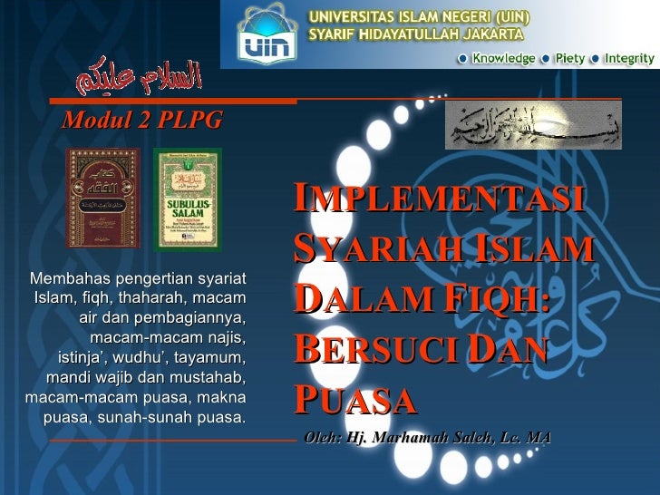 Implementasi Syariah Islam Dalam Fiqh: Thaharah dan Shaum