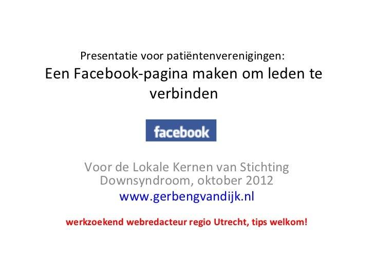 Presentatie voor-patiëntenvereningen-facebook-pagina-maken-om-leden-te-verbinden
