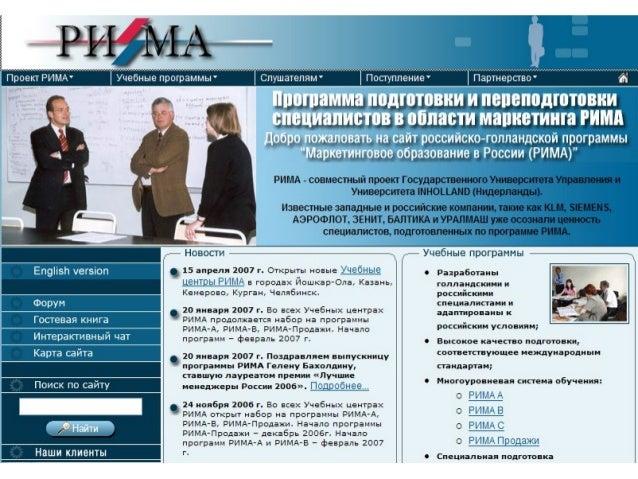 3 Июля          11.30-13.00Нико Янсен LLM DipM MCIM MBA