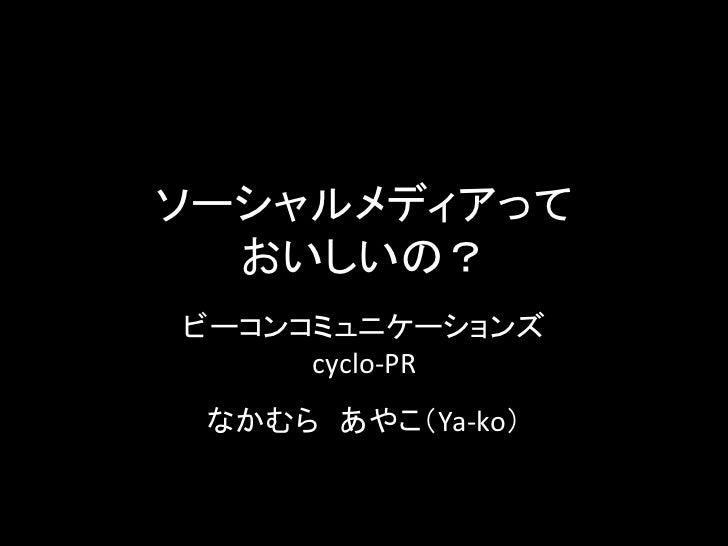 cyclo-‐PR                       Ya-‐ko