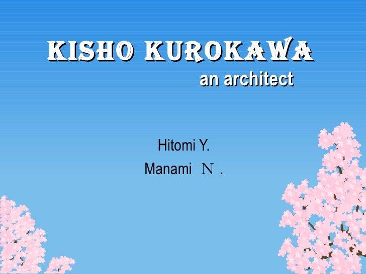 metabolism in architecture kurokawa pdf