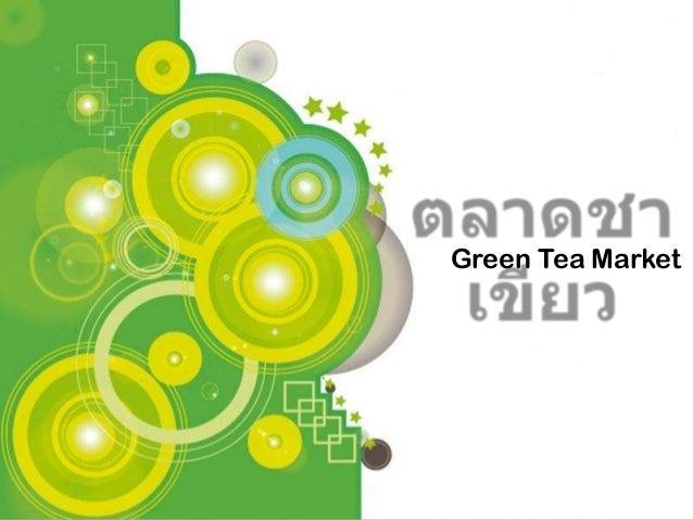 Powerpoint Templates Green Tea Market