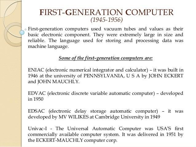 Essays - computer generations