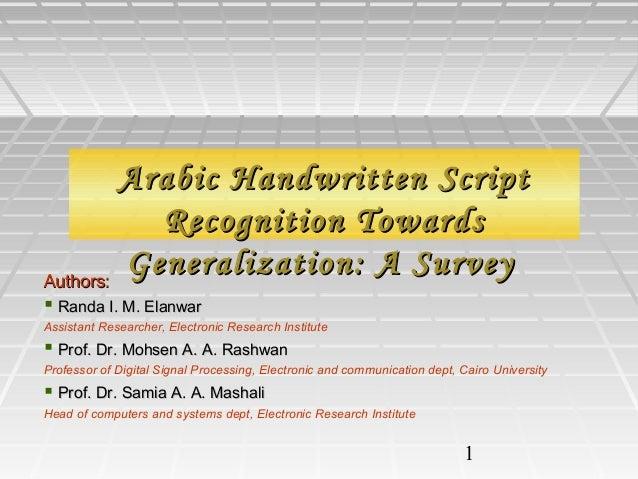Handwritten Script Recognition Handwritten Script