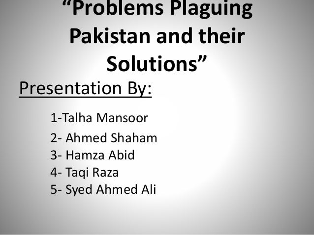 economic problems pakistan essay