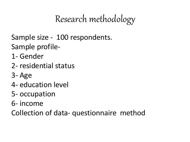 What is a respondent in a research paper