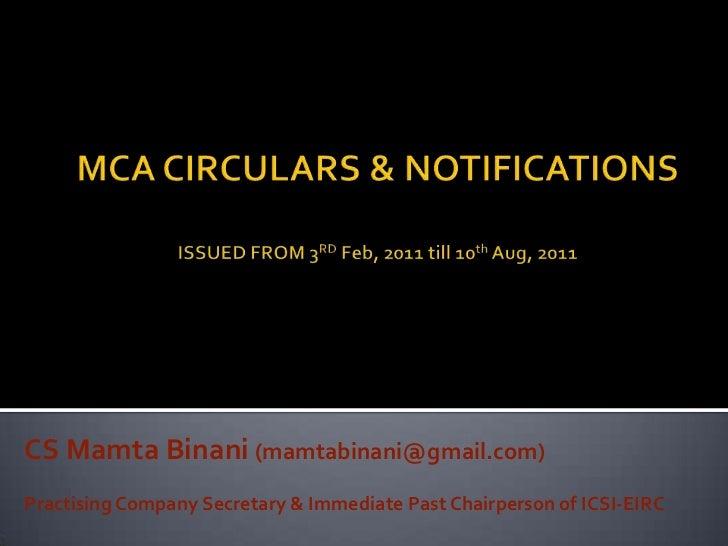 MCA Circulars & Notifications