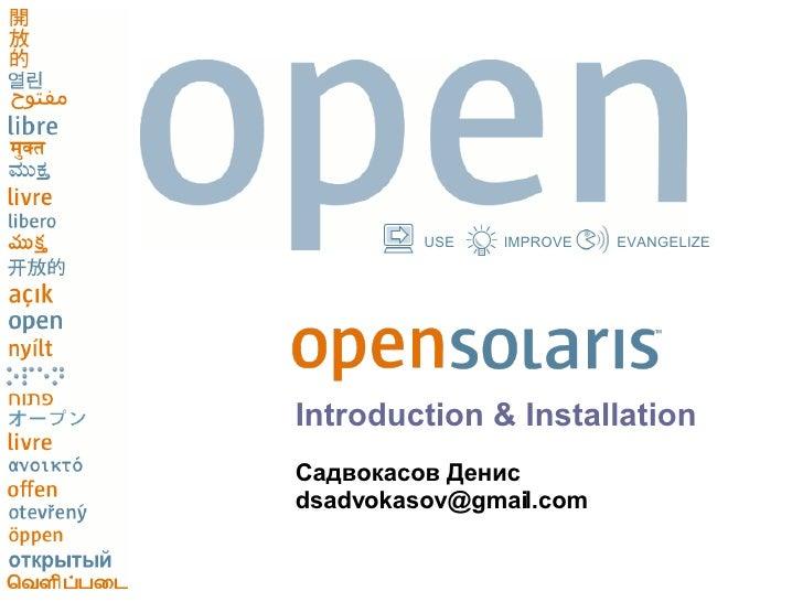 <ul><li>Introduction & Installation </li></ul><ul><li>Садвокасов Денис </li></ul><ul><li>[email_address] </li></ul>