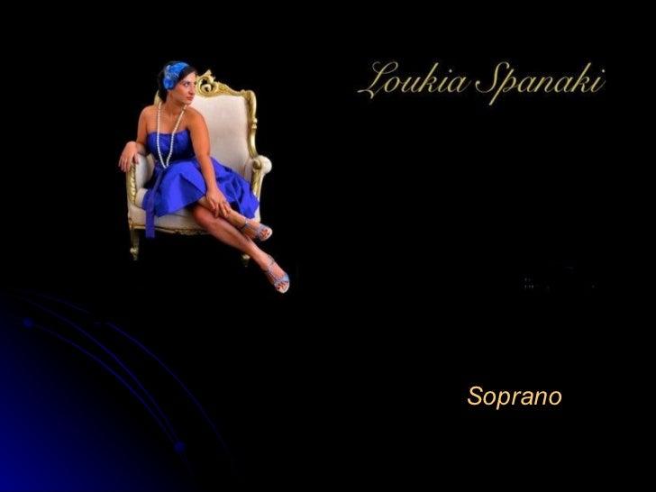 Loukia Spanaki