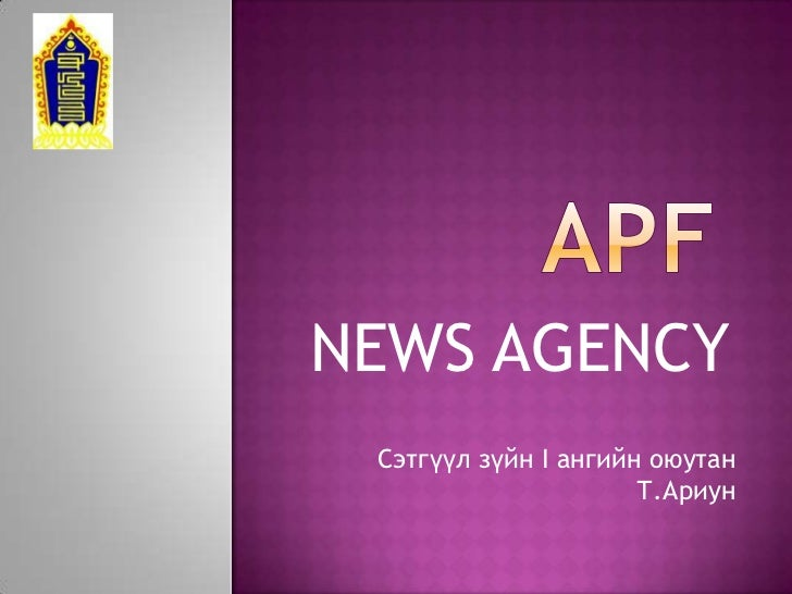 APF Newes agency