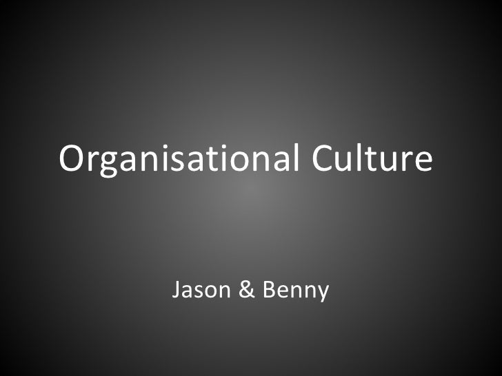 HR: Organisational Culture