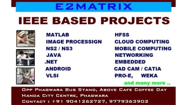 Phd thesis of mechanical engineering