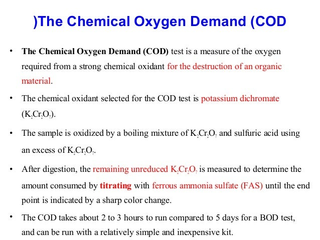 Oxygen Essay