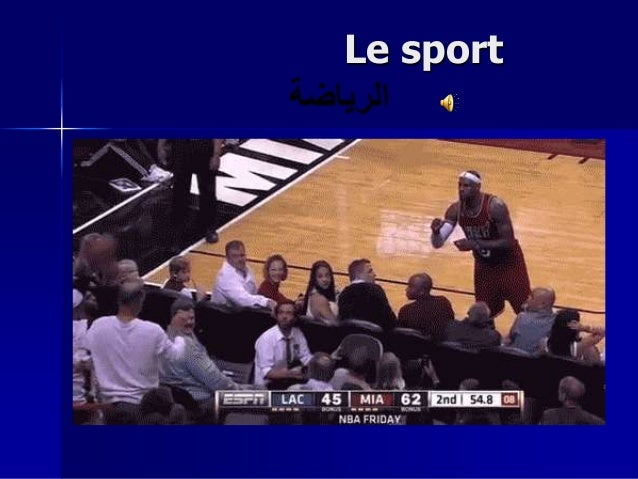 Presentation1 le sport (2)
