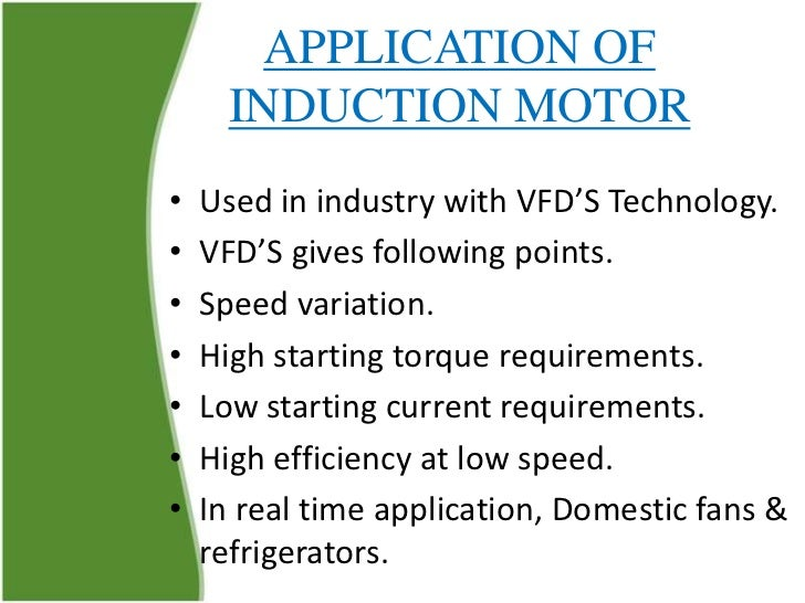 Industrial applications of single phase induction motor