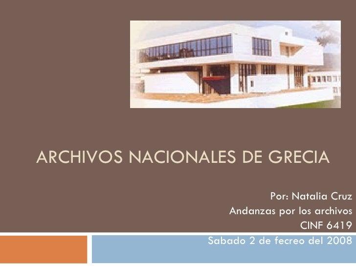 ARCHIVOS NACIONALES DE GRECIA  Por: Natalia Cruz Andanzas por los archivos CINF 6419 Sabado 2 de fecreo del 2008