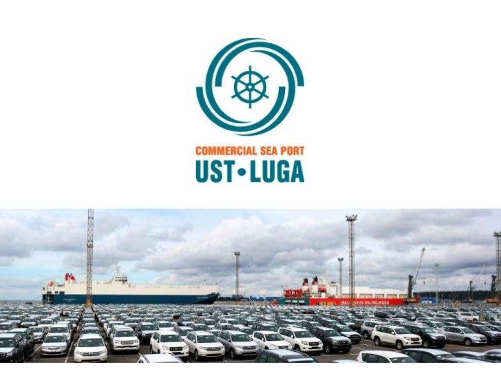 Commercial Sea Port of Ust-Luga