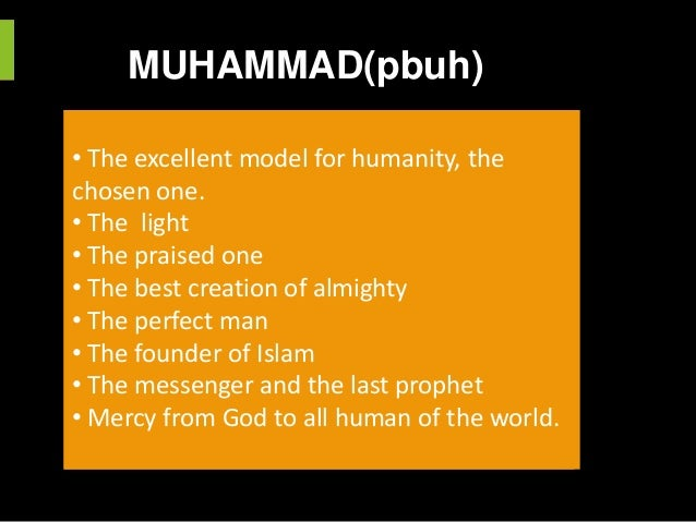 essay holy prophet pbuh in urdu Prophet muhammad (pbuh) was born in makkah, arabia, on monday, 12 or 9 rabi al-awal (20th april ad 571) he belongs to quraish tribe and banu hashim family.