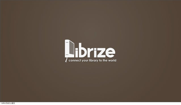 Librize - Connect Your Library to the World!