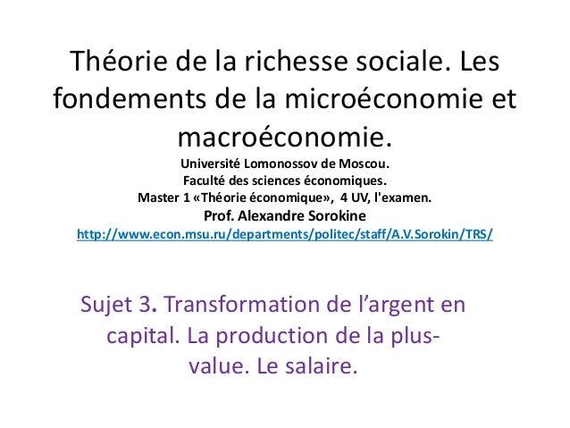 Théorie de la richesse sociale. Les fondements de la microéconomie et macroéconomie. Université Lomonossov de Moscou. Facu...