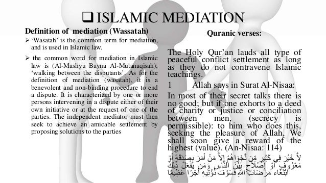 peaceful islam essay Asking the right questions by ahmed afzaal ever since the atrocious events of september 11, 2001, the question has been raised and discussed countless times: is islam a religion of peace i do not wish to add yet another answer to the already huge pile of responses that have been produced by muslims and non-muslims.