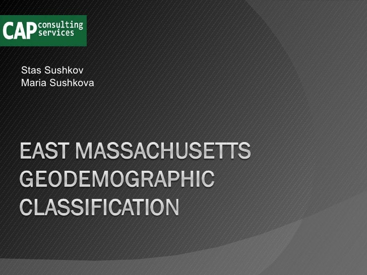 East Massachusetts Geodemographic Classification