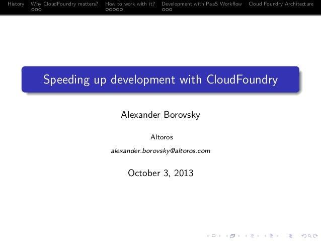 Ускорение разработки с использованием облачной платформы CloudFoundry