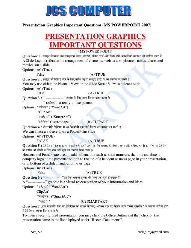 Presentation graphics important questions