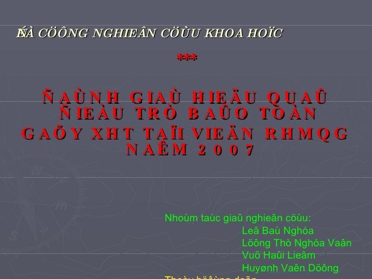 ÑEÀ CÖÔNG NGHIEÂN CÖÙU KHOA HOÏC <ul><li>*** </li></ul><ul><li>ÑAÙNH GIAÙ HIEÄU QUAÛ ÑIEÀU TRÒ BAÛO TOÀN  </li></ul><ul><l...