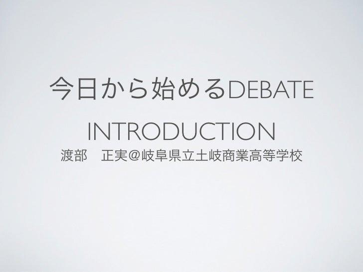 Presentationinhida(2011,2,26)
