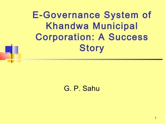 Khandwa Municipal Corporation
