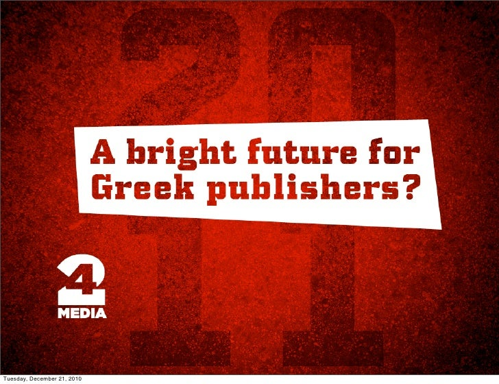 24 MEDIA - A bright future for Greek publishers?