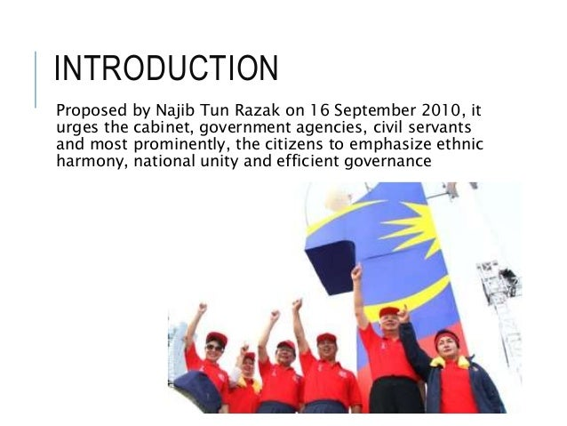 how to achieve unity in malaysia Information provided by the government of malaysia to the united as well as efficient management of the economy to provide a favourable environment for pursuing growth with equity to achieve the npfdb is a statutory body under the ministry of national unity and social.