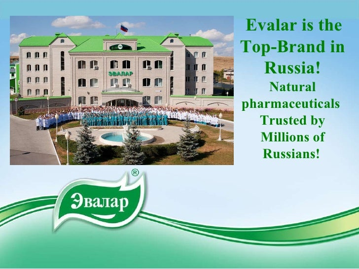 Evalar - the pharmaceutical company