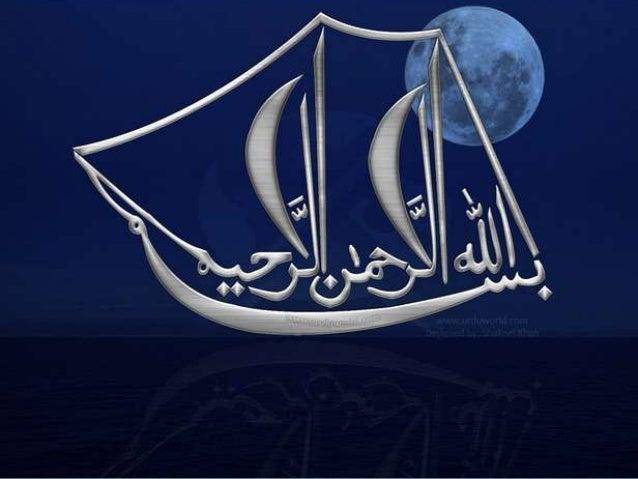   Tahseeb Hassan  11308    Muhammad Ali  11310    Bilal Sarwar  11335