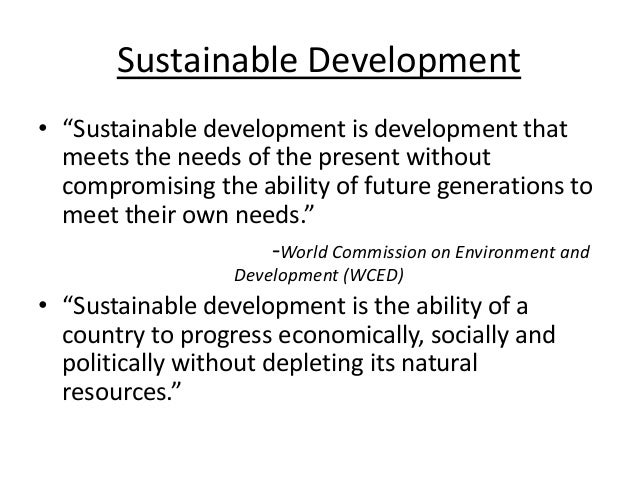 small essay on sustainable development