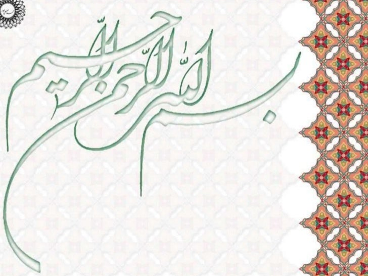 Presentation onUnderstanding Work TeamsPresented To: Sir Ahmad Tisman PashaPresented By: Muhammad Faheem-ul-Hassan        ...