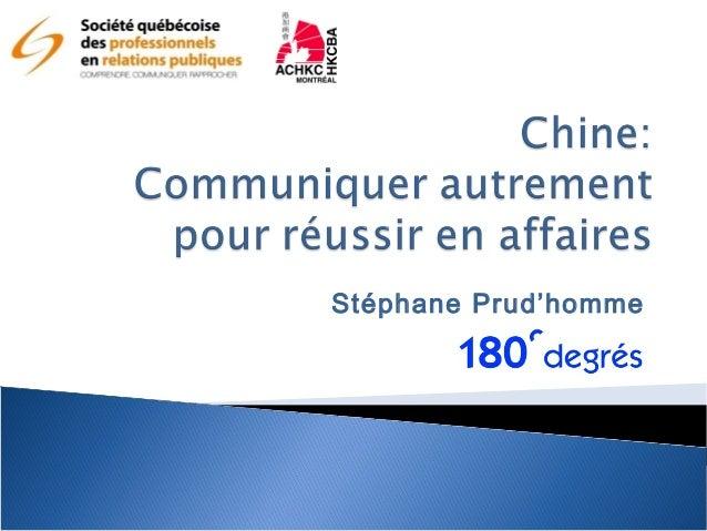 Stéphane Prud'homme