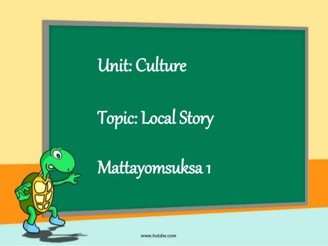 Presentation reading skill