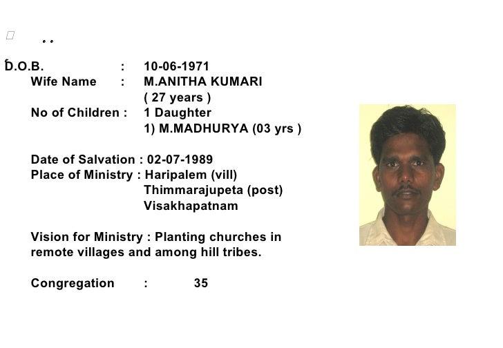   D.O.B.  : 10-06-1971 Wife Name :  M.ANITHA KUMARI ( 27 years ) No of Children :  1 Daughter 1) M....