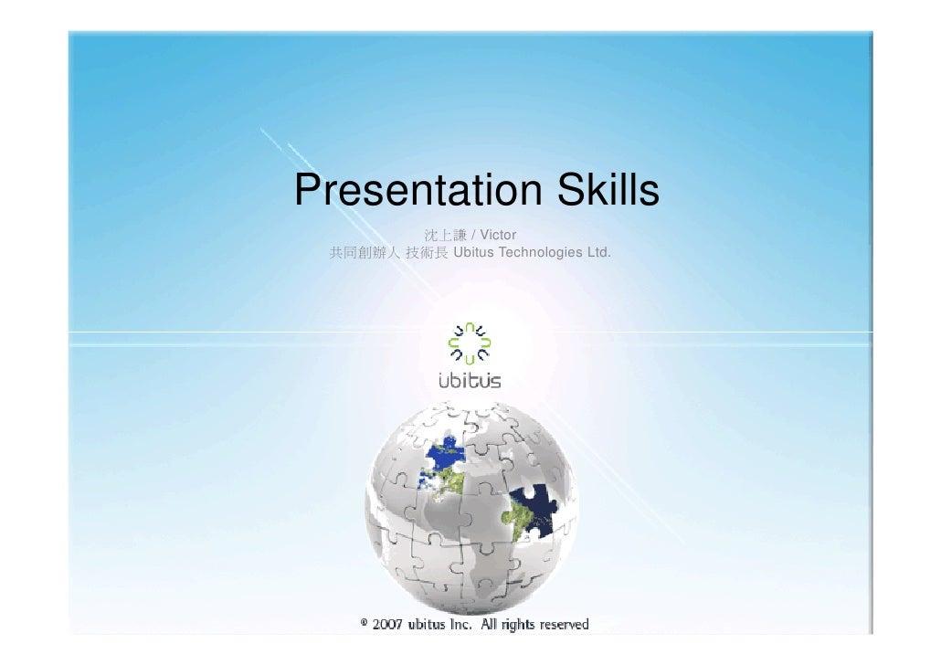 Presentation Skills         沈上謙 / Victor  共同創辦人 技術長 Ubitus Technologies Ltd.