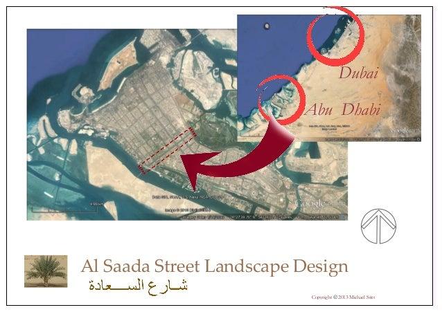 ::PROJECTTITLE::CompanyName::StreetName,SuiteNumber::City,StateZipCode::MONTHDD,YYYY:: Al Saada Street Landscape Design Du...