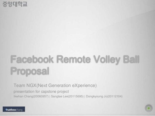 Presentation team ngx 5주차 발표자료