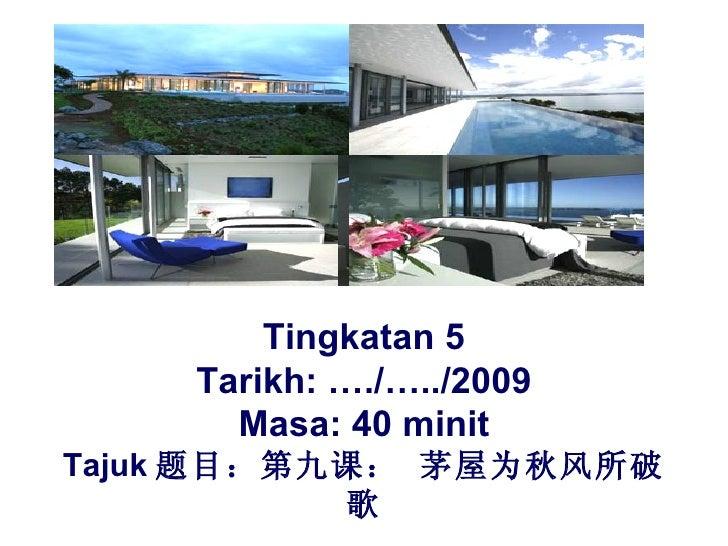 Presentation Ting5