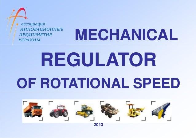 MECHANICALMECHANICAL REGULATORREGULATOR OF ROTATIONAL SPEEDOF ROTATIONAL SPEED 20132013 MECHANICALMECHANICAL REGULATORREGU...